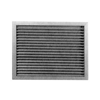 Revisions-Lüftungsgitter Hoesch, 42 x 32,5 cm, zu Badewannen Whirlpool