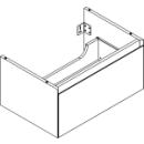 Waschtischmöbel Alterna zeroplus, Breite 71,9cm, Höhe 35cmTiefe 48,2 cm1 Schublade